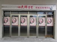 103年向大師學習—廖瓊枝歌仔戲班