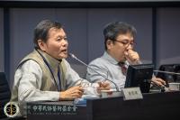 民族音樂推手-許常惠國際學術研討會